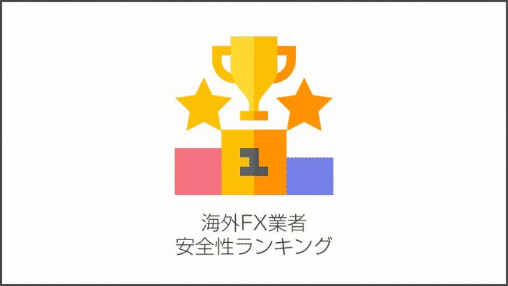 4.日本人顧客へのサービス提供の年数・日本人スタッフの有無