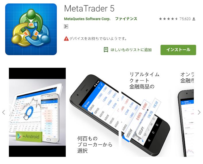 MT5(MetaTrader 5)