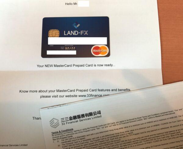 手順その2.「Land-FXプリペイドカード」が届く