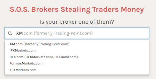 手順その2.検索したい海外FX業者の名前を入れる