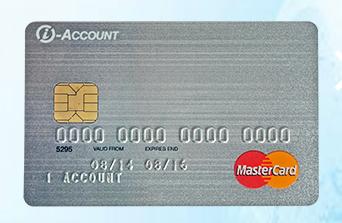 海外FX業者 → i-Account → 日本の銀行へ米ドルから日本円で送金した場合
