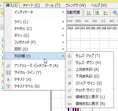 mt4_chart_yajirushi_6