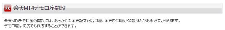 パターンその3.利用する海外FX業者は決まっていないが、テストで「MT4/MT5(メタトレーダー)」を使ってみたい。