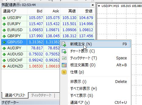 mt4_trade_shinkihattyu_11