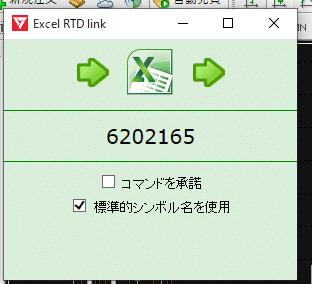 Excel RTD