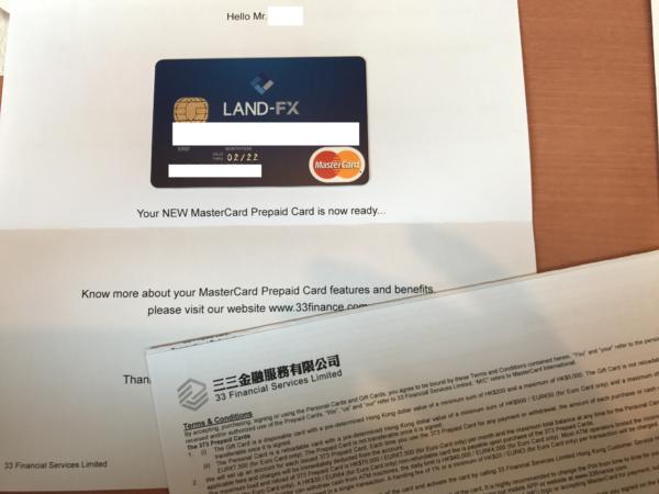 1.デビットカード/プリペイドカードを申請する