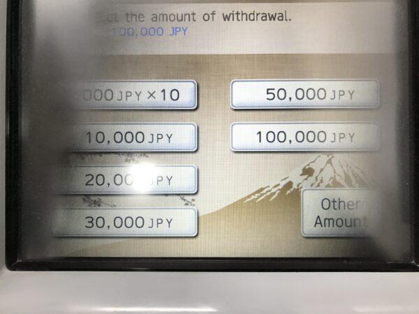 3.海外ATM規格「CIRRUS(シーラス)」が使えるATMにカードを入れる